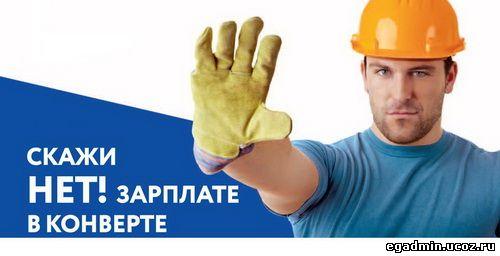 Управление Алтайского края по труду и занятости населения