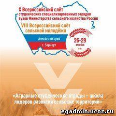 лого-ВССМ